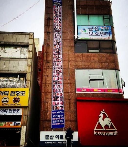 b_800_600_0_00_images_Gunsan_Art_Center_1.jpg